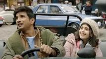 https://www.filmibeat.com/img/2020/08/whatsappimage2020-08-24at6-22-03pm-1598273852.jpeg