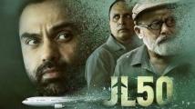 https://www.filmibeat.com/img/2020/09/jl501-1599201002.jpg