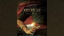 https://www.filmibeat.com/img/2020/09/pspk27-1599031110.jpg