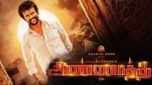 https://www.filmibeat.com/img/2020/09/rajinikanth-annaatthe-1600971802.jpg