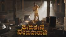 https://www.filmibeat.com/img/2020/10/bheemasenanalamaharaja-1603185142.jpg
