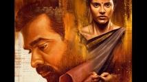 https://www.filmibeat.com/img/2020/10/ka-pae-ranasingam-box-office-1602204930.jpg