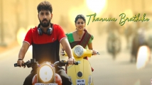https://www.filmibeat.com/img/2020/11/manasupalike-1606464948.jpg