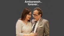 https://www.filmibeat.com/img/2020/11/sumalatha-1606285105.jpg