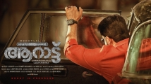 https://www.filmibeat.com/img/2020/12/mohanlal-reveals-aaraattu-first-look-poster-social-media-goes-gaga-over-his-stylish-look-1607238904.jpg