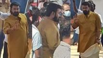 https://www.filmibeat.com/img/2020/12/mohanlal-s-aaraattu-will-get-a-grand-theatrical-release-confirms-b-unnikrishnan-1607897437.jpg