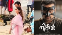https://www.filmibeat.com/img/2020/12/nizhal-outside-kerala-schedule-1607729447.jpg