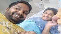 https://www.filmibeat.com/img/2020/12/pavanwadeyarandapekshapurohit-1607575960.jpg