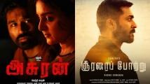 https://www.filmibeat.com/img/2020/12/suriya-s-soorarai-pottru-and-dhanush-s-asuran-to-be-screened-in-78th-golden-globe-awards-2021-1608486287.jpg