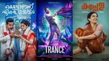 https://www.filmibeat.com/img/2020/12/trance-kappela-kettyolaanu-ente-malakha-5-malayalam-films-selected-for-51st-iffi-1608510654.jpg