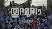 https://www.filmibeat.com/img/2020/12/thuramukham-the-nivin-pauly-rajeev-ravi-project-to-premiere-at-iffr-1608748052.jpg