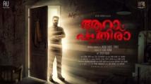 https://www.filmibeat.com/img/2021/01/anjaam-paathiraa-sequel-aaraam-pathiraa-1610307923.jpg