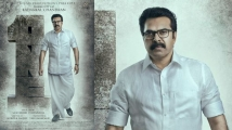 https://www.filmibeat.com/img/2021/01/mammootty-s-one-to-hit-the-theatres-in-february-1610475910.jpg