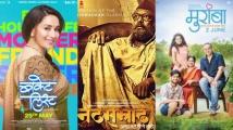 https://www.filmibeat.com/img/2021/01/marathifeature-1610194910.jpg