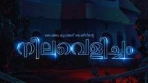 https://www.filmibeat.com/img/2021/01/prithviraj-sukumaran-kunchacko-boban-rima-kallingal-and-soubin-shahir-in-aashiq-abu-s-neelavelicham-1611252795.jpg