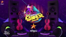 https://www.filmibeat.com/img/2021/01/super-singer-4-is-launched-in-star-vijay-here-is-everything-you-need-to-know-1611770996.jpg
