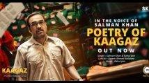 https://www.filmibeat.com/img/2021/01/kagha-1610196438.jpg