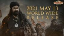 https://www.filmibeat.com/img/2021/02/marakkar-arabikadalinte-simham-mohanlal-reveals-the-new-release-date-of-the-priyadarshan-directoria-1614509956.jpg