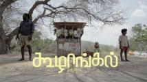 https://www.filmibeat.com/img/2021/02/pebblesakakoozhangal-1612777315.jpg
