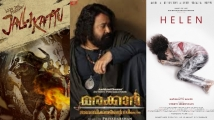 https://www.filmibeat.com/img/2021/03/67th-national-film-awards-marakkar-jallikattu-helen-1616414170.jpg