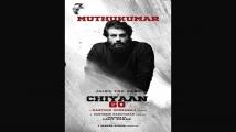 https://www.filmibeat.com/img/2021/03/muthukumar-1616051652.jpg