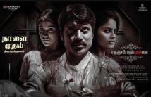 https://www.filmibeat.com/img/2021/03/nenjammarappathillai-1614854921.jpg