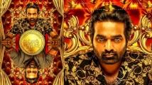 https://www.filmibeat.com/img/2021/04/tuglaq-darbar-first-look-vijay-sethupathi-1594228784-1619084699.jpg