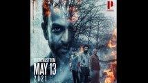 https://www.filmibeat.com/img/2021/04/prithviraj-sukumaran-kuruthi-release-date-1618597432.jpg