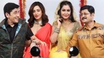https://www.filmibeat.com/img/2021/05/bhabijigharparhai-1622450790.jpg