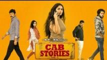 https://www.filmibeat.com/img/2021/05/cabstories-1622204081.jpg