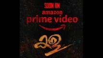 https://www.filmibeat.com/img/2021/05/kala-tovino-thomas-amazon-prime-video-1621460267.jpg