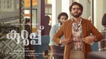 https://www.filmibeat.com/img/2021/05/kurup-update-dulquer-salmaan-1620857119.jpg