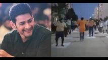 https://www.filmibeat.com/img/2021/05/maheshbabu-1620302705.jpg