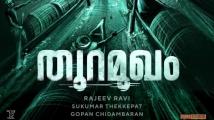 https://www.filmibeat.com/img/2021/05/thuramukham-teaser-1620428067.jpg