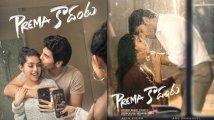 https://www.filmibeat.com/img/2021/05/allu-sirish-prema-kadanta-1622385075.jpg