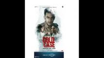 https://www.filmibeat.com/img/2021/06/coldcase-1624263874.jpg