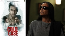 https://www.filmibeat.com/img/2021/06/exclusive-suchitra-pillai-cold-case-1-1624879677.jpg