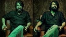 https://www.filmibeat.com/img/2021/06/mammootty-bheeshma-parvam-update-1623187270.jpg