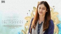https://www.filmibeat.com/img/2021/06/nayanthara-netrikann-hotstar-1623610925.jpg