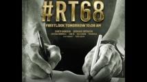 https://www.filmibeat.com/img/2021/07/ravi-teja-rt-68-1626024595.jpg
