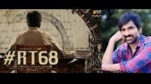 https://www.filmibeat.com/img/2021/07/raviteja-1625117268.jpg