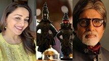 https://www.filmibeat.com/img/2021/07/aashadhiekadashi-1626783383.jpg