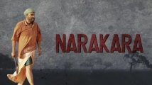 https://www.filmibeat.com/img/2021/07/narakara-1627285935.jpg