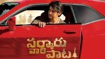 https://www.filmibeat.com/img/2021/07/sarkaru-vari-paata-first-notice-mahesh-babu-1627727860.jpg