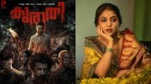https://www.filmibeat.com/img/2021/08/exclusive-srindaa-kuruthi-1628444331.jpg