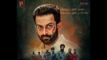 https://www.filmibeat.com/img/2021/08/kuruthi-1628608148.jpg