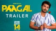 https://www.filmibeat.com/img/2021/08/paagal-1628577189.jpg