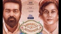 https://www.filmibeat.com/img/2021/08/annabellesethupathi-1629979126.jpg