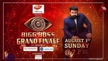 https://www.filmibeat.com/img/2021/08/bigg-boss-malayalam-3-grand-finale-highlights-1627823881.jpg
