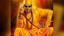 https://www.filmibeat.com/img/2021/09/bhoolbhulaiyaa2climax-1631881021.jpeg